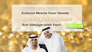 Echemi meets your needs - Middle East