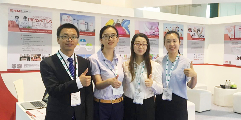 Southeast Asia Exhibition Show Photo - 1